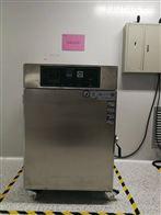 科研院所高温无尘烤箱