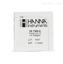 HI749-25供应哈纳HI749-25定制专用六价铬试剂