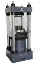 LH6000係列微機控製電液伺服壓力試驗機