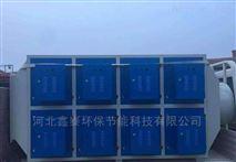 鑫泰环保 厂家直销低温等离子空气净化器