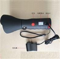 ZYG6050A手握式防爆强光头折叠 带电量显示 