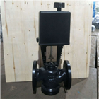 VB7200电动二通调节阀
