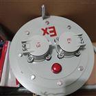 BXK-防爆移動電纜盤檢修盤 AC63A/380V/50m