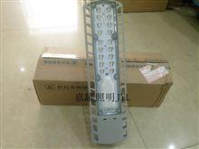上海亚明ZD316a 50WLED小路灯220V5700K