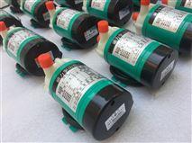 旺泉MP-10R.N微型磁力泵