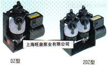 旺泉DZ.DS微型计量泵、药液加注泵
