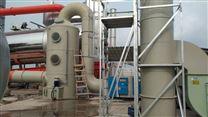 沥青厂烟气处理方法 沥青加工烟雾处理雷竞技官网app