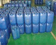 高效阻垢分散劑 廠家批發