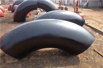 碳钢对焊弯头制造厂家