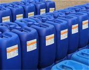 冷却循环水阻垢剂 厂家批发价格优惠