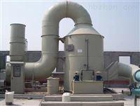 PP废气喷淋塔