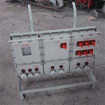 防爆检修电源控制箱