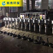 QJB4/12-6200/3-480/S 沖壓式攪拌機型號