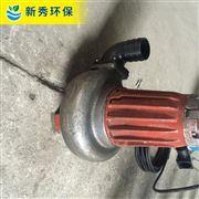 WL立式排汙泵規格型號