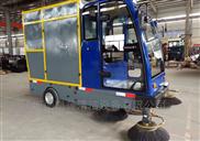 市政环卫扫地车MO2000S驾驶式吸尘清扫车