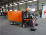 郑州环卫驾驶式扫地车MO2200吸尘清扫车