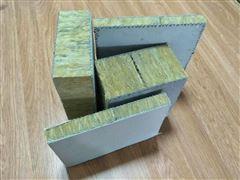 1200*600岩棉保温板多少钱每平米