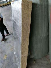 1200*600外墙岩棉复合板价格