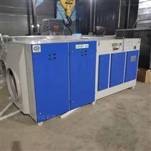 废气处理油雾净化器等离子光氧一体机设备