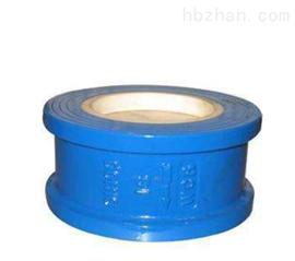 H72TC陶瓷對夾止回閥