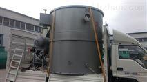 溶气气浮机(竖流式)
