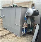 一體化氣浮水處理裝置
