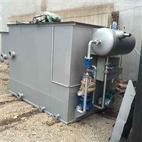 一体化气浮水处理装置