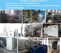 重庆22kg脱硝大型臭氧发生器