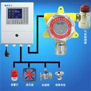 固定式磷化氢气体报警器,远程监测