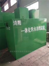 wsz-3地埋式一体化污水处理设备江苏