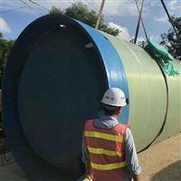 大型污水玻璃钢预制泵站