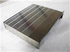 风琴式钢板防护罩