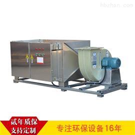 泵站污水除臭净化设备