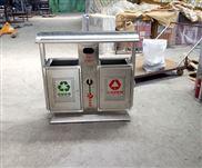 大容量不锈钢垃圾桶 二分类垃圾箱