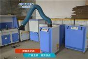 工业焊烟净化器收集器