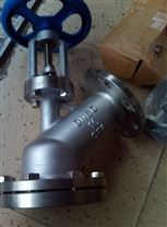 FL941H進口電動放料閥