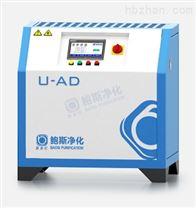 除油冷冻式干燥机UAD +压缩空气净化器
