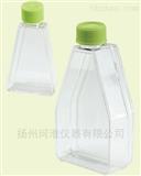 特雷林 Trueline 細胞培養瓶(多規格)
