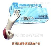 美國Microflex 無粉乳膠手套
