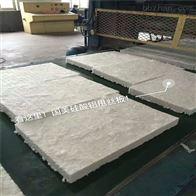齐全防火阻燃耐高温硅酸铝针刺毯陶瓷纤维板价格