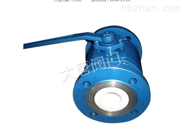 陶瓷碳钢球阀