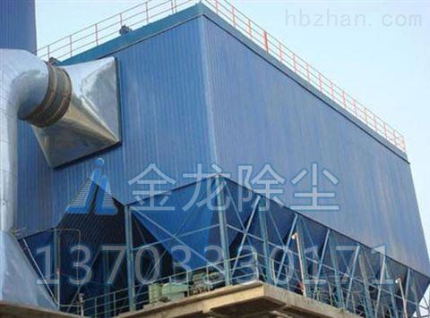 现货供应LDM系列长袋离线脉冲除尘器