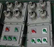 防爆移动式电箱63A