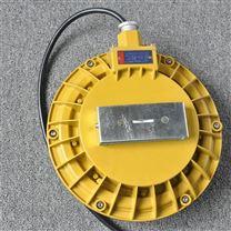 LED防爆吸顶灯BFC9103节能厂房仓库