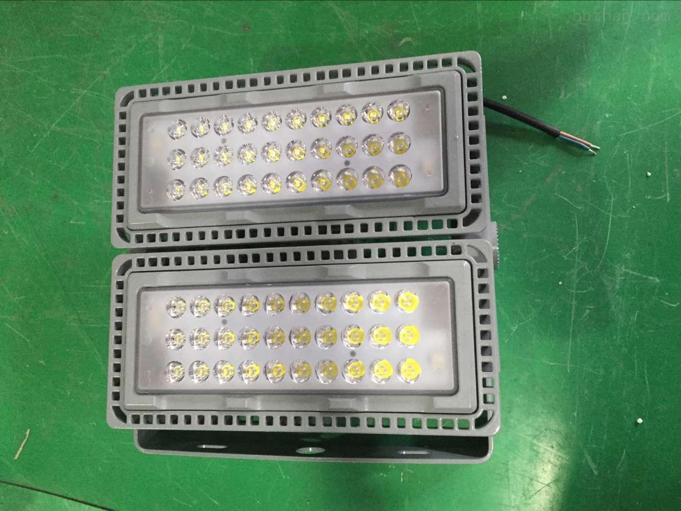 LED投光灯-200W座式照明灯NTC9280价格
