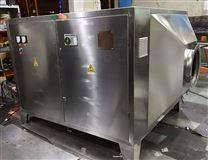 工厂废气除臭设备