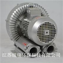 雙段式高壓風機-0.7kw雙段高壓鼓風機