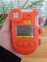 KP810單一防水型沼氣氣體檢測儀