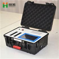 恒美HM-SZ02食品重金屬檢測儀