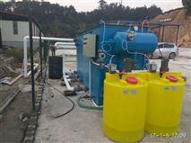 城镇生活污水处理设施